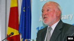 Евроамбасадорот Ерван Фуере