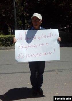 Акция Ондуруша Токтонасырова в поддержку Тунгишбаева, Бишкек, 26 июня 2018 г.