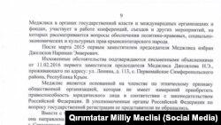 Məclisin bağlanması üçün müraciət, 15 fevral, 2016-cı il