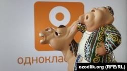 Uzbekistan - logo of odnoklassniki and an uzbek old man with donkey