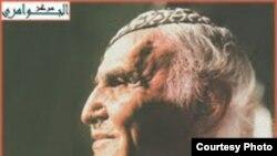 محمد مهدي الجواهري