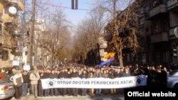 """Опозицијата одржа """"Марш за вистината"""" во Скопје на 12 јануари 2013 година."""