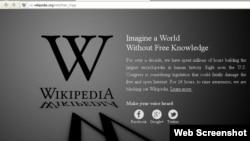 Wikipedia, prima pagină, 18 ianuarie