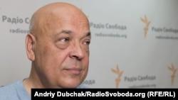 Геннадій Москаль, голова Закарпатської ОДА