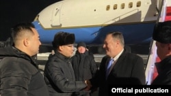 Mike Pompeo arrived in the Kazakhstan's capital Nur-Sultan on February 1.