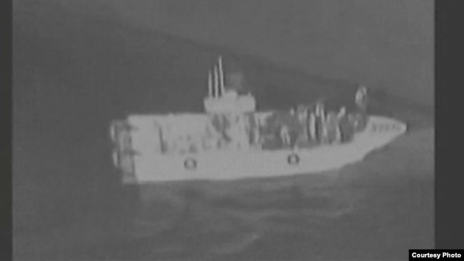 Screen grab from CENTCOM video published as evidence of Iranian involvement in the tanker attack on June 13 2019