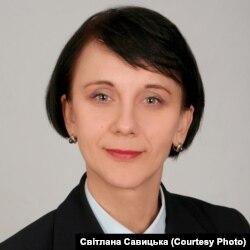 Світлана Савицька