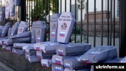 Акция у российского посольства в Киеве, 2 июня 2018 года