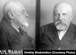 Владимир Малянтович, фото из следственного дела. 1939 г.