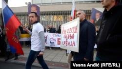 Proruski protest u Beogradu, 3.3.2014.