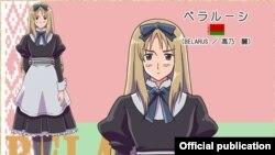 Пэрсанаж японскага анімэ «Hetalia: Axis Powers», чыя сукенка — адзін з самых папулярных тавараў па запыце Belarus на AliExpress. Зробленая яна, як і астатнія тавары на пляцоўцы, не ў Беларусі