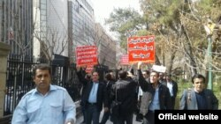 Protest of bus drivers and Workers union in Tehran on February 28, 2017.
