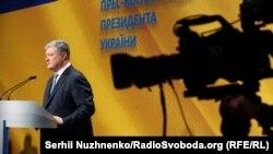 Президент України Петро Порошенко під час прес-конференції. Київ, 16 грудня 2018 року