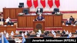 Жогорку Кеңеш, ант берүү учуру. 28-октябрь