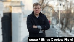 Алексей Шитик (Архивное фото)