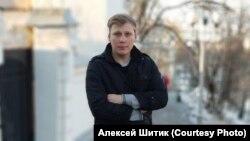 Алексей Шитик