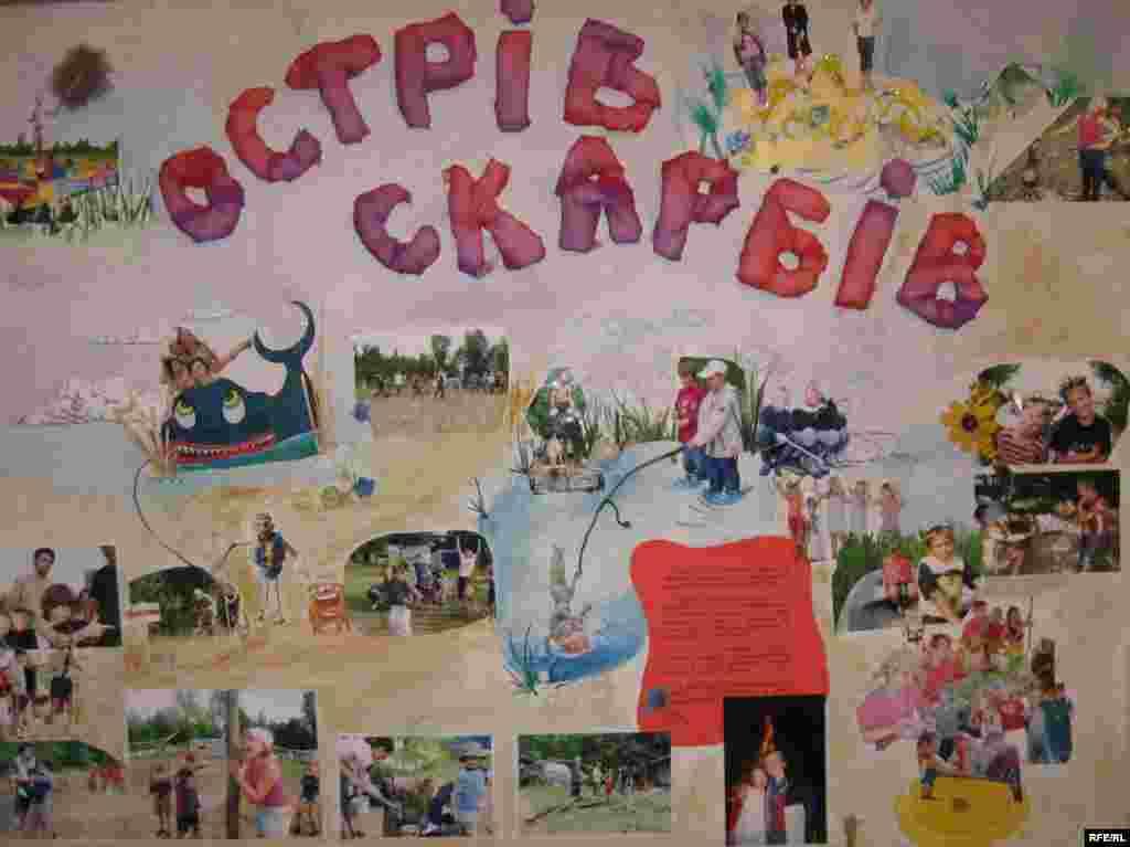 Стінна газета про наметовий табір «Острів скарбів» (м. Керч): табір приймає 30 –50 дітей щоліта