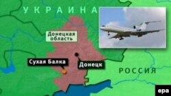 Авиакатастрофа под Донецком унесла жизни 45 детей