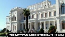 Ливадийский дворец в Ялте