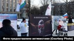 Митинг в Кирове в 2019 году. Архивное фото