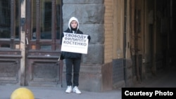 Участник одиночного пикета в защиту Филиппа Костенко в Петербурге