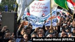جانب من تظاهرة مؤيدة للحكومة في كربلاء