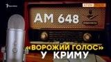 Вільне радіо для кримчан