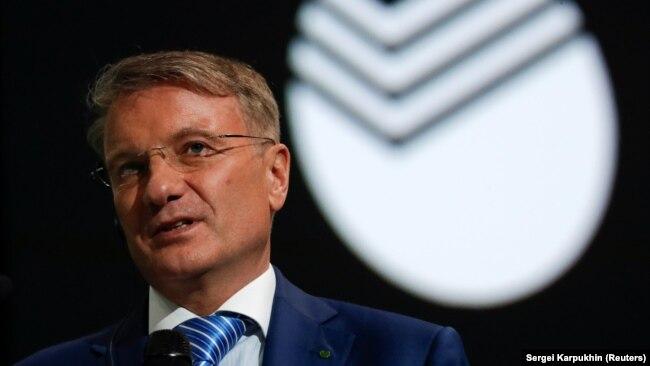 Глава Сбербанка России Герман Греф на заседании Петербургского международного экономического форума, Россия, 24 мая 2018 года