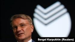Герман Греф, глава правления «Сбербанка России»