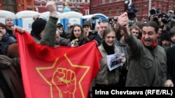 «Народ проти незаконних виборів!»