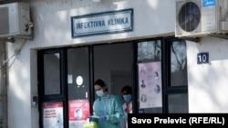 Klinika Infektive në Podgoricë.