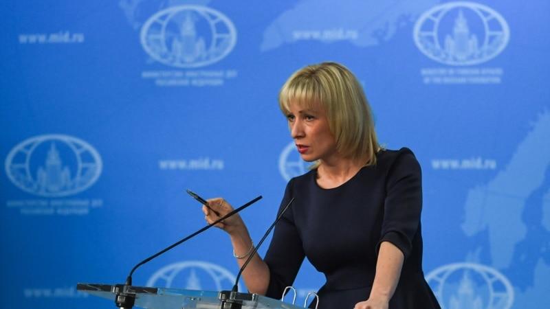 Մոսկվան վստահ է, որ իրավիճակը Հայաստանում կկարգավորվի ժողովրդավարական ճանապարհով
