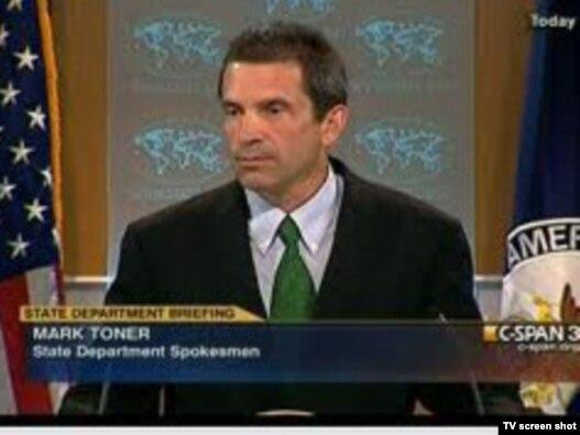 مارک تونر، سخنگوی وزارت خارجه ایالات متحده
