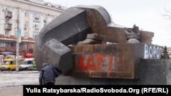 Снесенный памятник Григорию Петровскому в Днепропетровске.