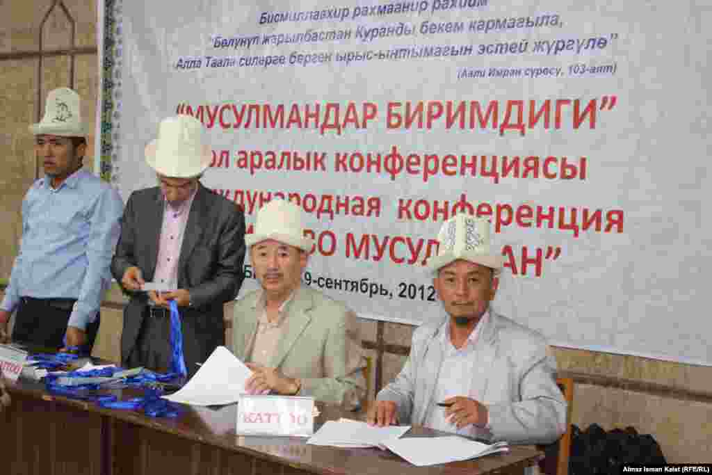 """Вторая международная конференция """"Единство мусульман"""" в Бишкеке"""