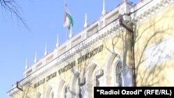 Здание Счетной палаты Таджикистана.