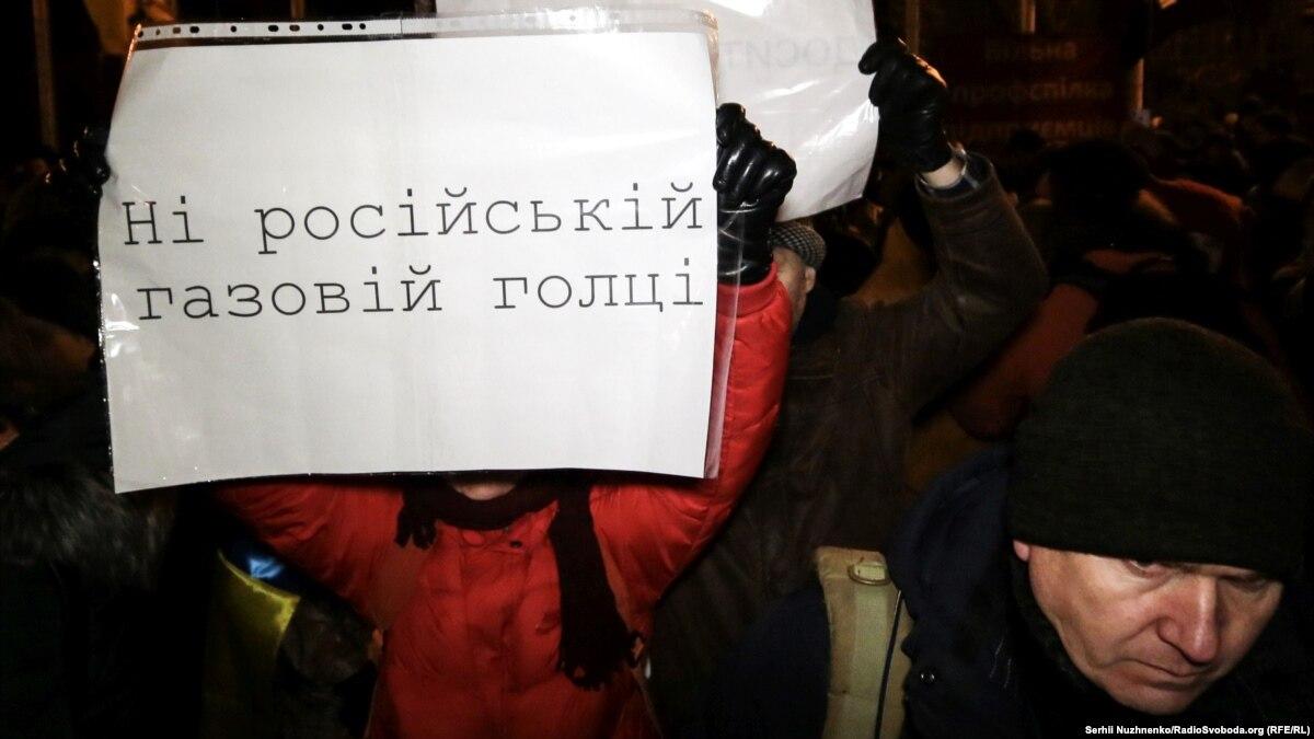 Михаил Гончар: «Нафтогаз» после встречи в Париже оказался под двойным давлением (обзор прессы)