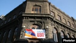 "Armenia - The headquarters of the ruling Republican Party and the ""Yes"" campaign for an upcoming constitutional referendum, Yerevan, 23Nov2015."