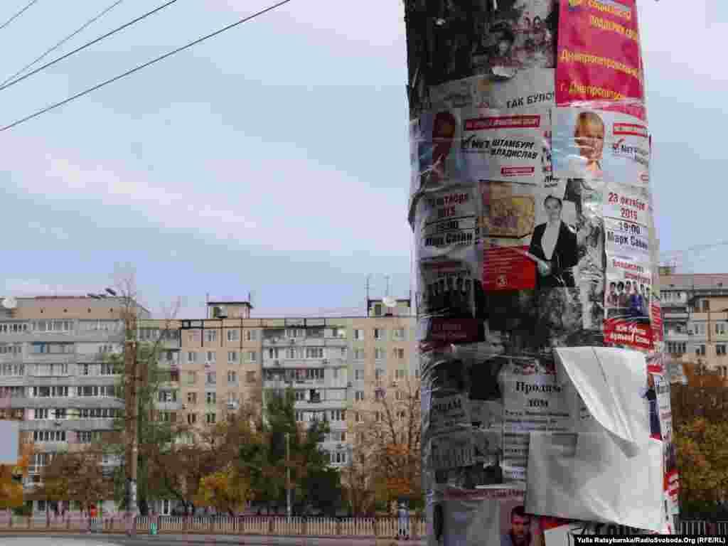 Окрім того, на вулицях Дніпропетровська в п'ятницю зафіксовані й інші казуси із зовнішньою рекламою учасників перегонів. Розташування політичної агітації без вихідних даних у невстановлених місцях – на електроопорах...