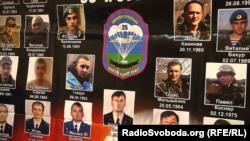 Загиблі десантники в збитому ІЛ-76