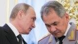 Президент РФ Владимир Путин и министр обороны РФ Сергей Шойгу