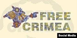 Логотип проекту Free Crimea