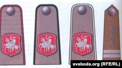 Пагоны з уніформы Беларускай вайсковай камісіі. 1919 г. Малюнак Віктара Ляхара