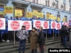 Мітинг на підтримку влади в Сімферополі