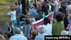 Публика фестиваля «Боспорские агоны» в Керчи
