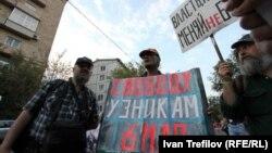 """Освобождение """"узников Болотной"""" по-прежнему остается главным требованием оппозиции"""