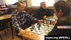 Шахматный клуб в Армянске