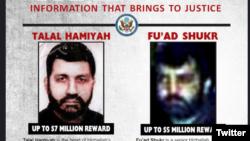 Hizballah-ın liderləri Talal Hamiyah və Fu'ad Shukr-un saxlanması üçün pul mükafatları qoyulub