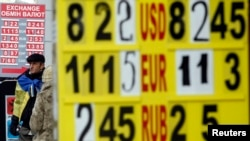 Ақша айырбастау пунктіндегі валюта бағамы. Киев, 3 желтоқсан 2013 жыл.