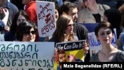 სტუდენტებისა და უფლებადამცველთა აქცია, შრომის საერთაშორისო დღე თბილისში.